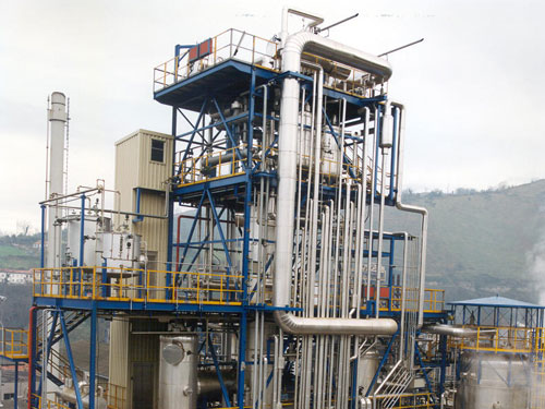 New pitch continuous distillation plant
